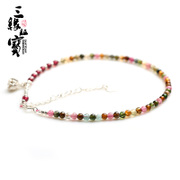 Three edge card treasure tourmaline gorgeous Garnet anklet female small Dim S925 silver jewelry fashion simple gifts