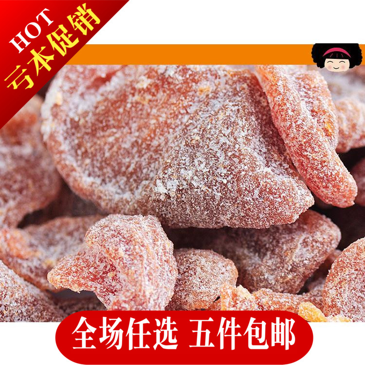 散装盐津桃肉 蜜饯微酸 250g盐津桃条果脯桃子干