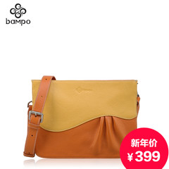 Bampo Banpo ornaments genuine leather about the stereotypical fashion color leather ladies shoulder Messenger bag