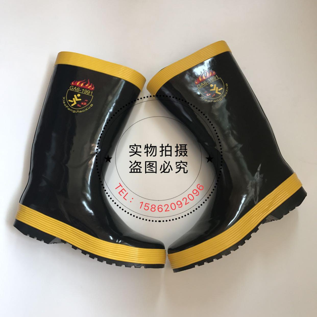 97 модель пожаротушение ботинок / пожаротушение член борьба ботинок / пожаротушение оборудование пожаротушение клей ботинок / подошва газа подлинный