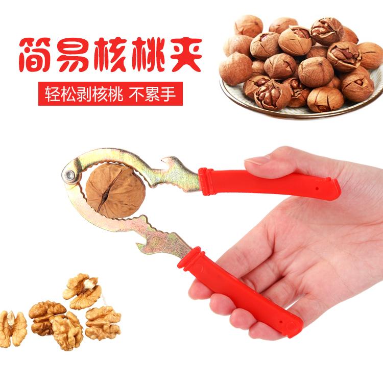 多功能家用山核桃夹子金属坚果碎裂器剥核桃器工具坚果钳子剥壳器