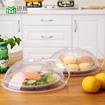 Mae FAI Kitchen supplies Microwave food heating oil cover food preservation transparent bowl cover round plastic bowl cover