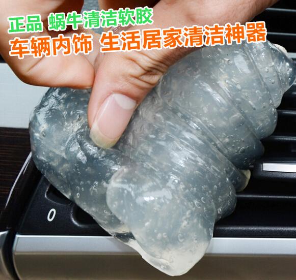 Универсальная чистые пластиковые чистки автомобиля интерьер клавиатура Magic магия пыли для чистки десен десен десен очистки грязи улитки