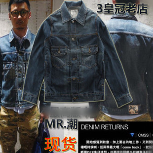 visvim Shawn same paragraph demonstration Tide brand men s jeans jacket with the money of Japanese men