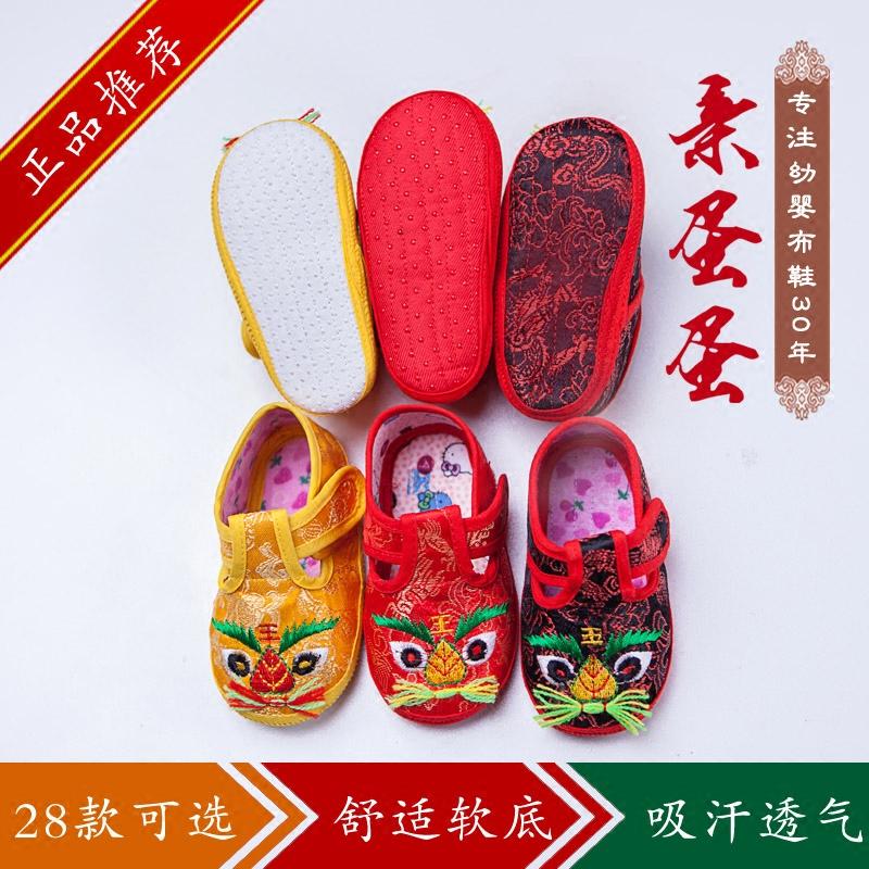 Ребенок стеллер ребенок обувной хлопок мягкое дно воздухопроницаемый полный год обувь ручной определённый сделать обувной тигр обувной комнатный обувной