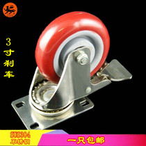 Cardani 304 Stainless steel 3 inch casters polyurethane casters heavy-duty universal wheel industrial Wheel