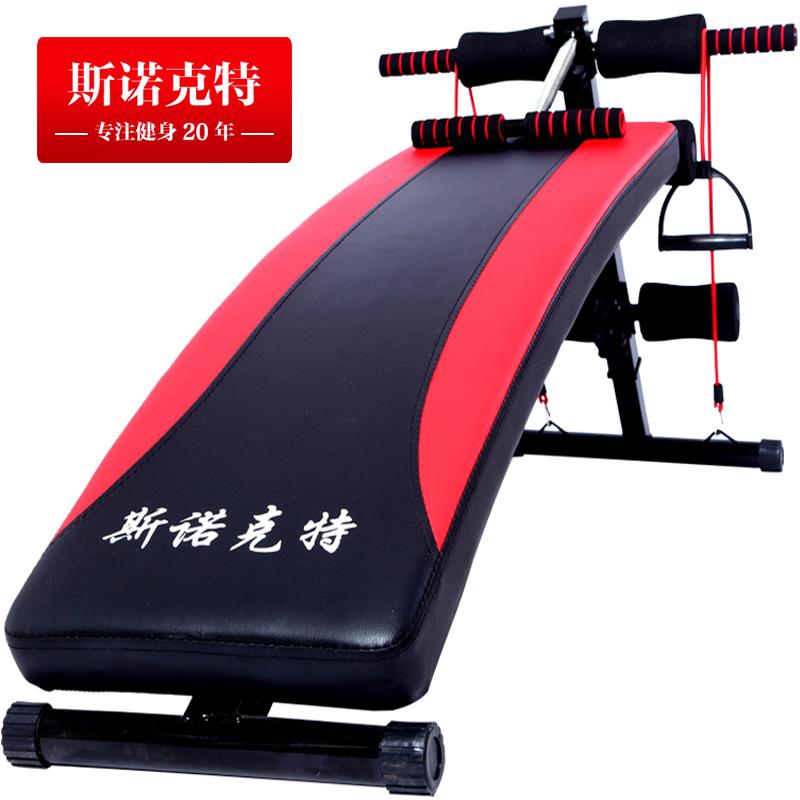 仰臥板仰臥起坐健身器材家用健腹板健身板腹部折疊腹肌板收腹機