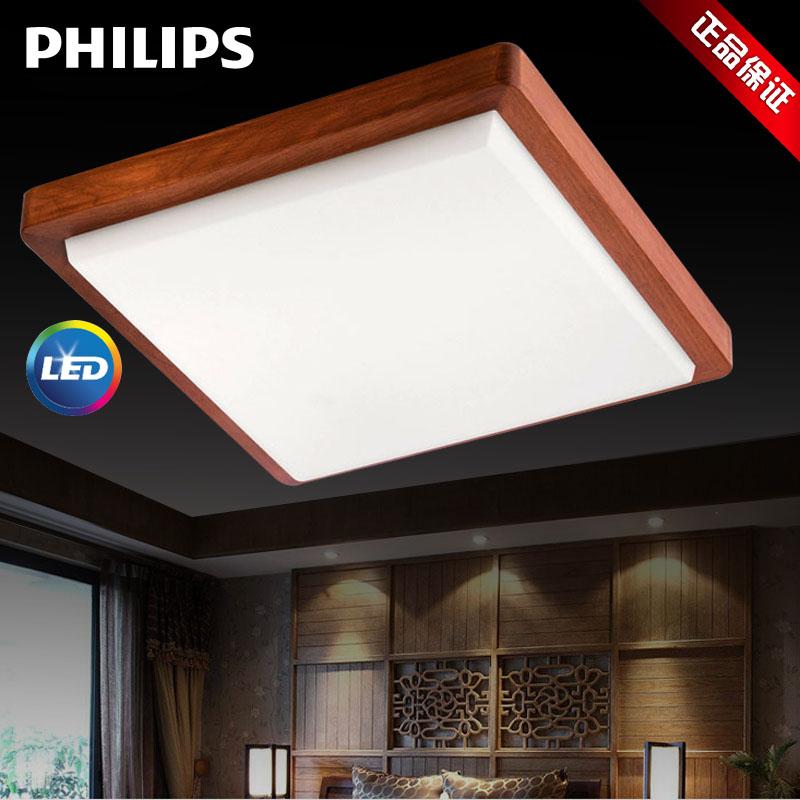 飞利浦照明LED吸顶灯 长方形简约现代客厅灯实木典雅卧室灯具