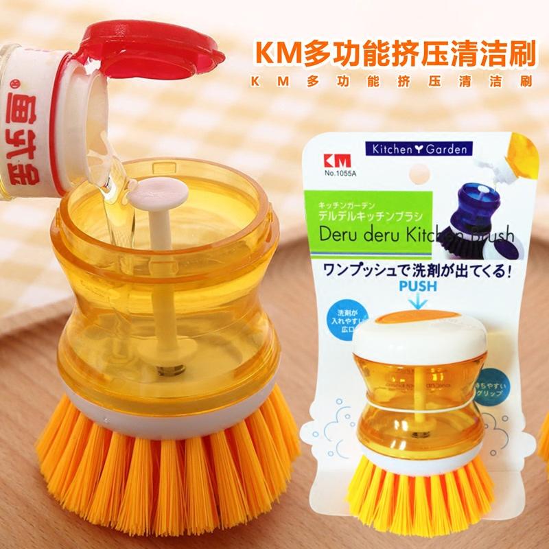 KM挤压液洗锅刷 液压洗碗刷 不粘油清洁刷按压厨房刷除油刷子