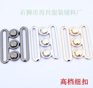 Dark button grade metal belt buckle accessories women s jacket elastic inner diameter 50MM buckle head