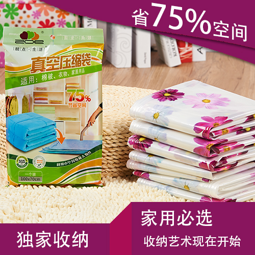 Zoe beautiful point life home storage vacuum compression bag extra thick explosion-proof storage special full delivery