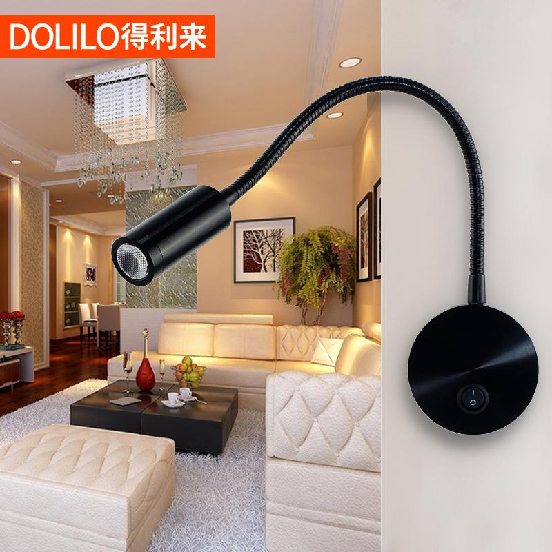 得利来现代简约创意LED床头灯壁灯卧室灯酒店客房阅读灯软管射灯