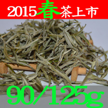 2015 fresh tea fuding white tea baekho silver needle old white tea life of eyebrow white peony manufacturers selling wholesale package mail