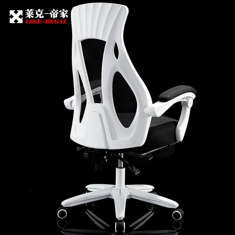 萊克帝家電腦椅家用辦公椅網布座椅可躺轉椅職員椅 椅電競椅子