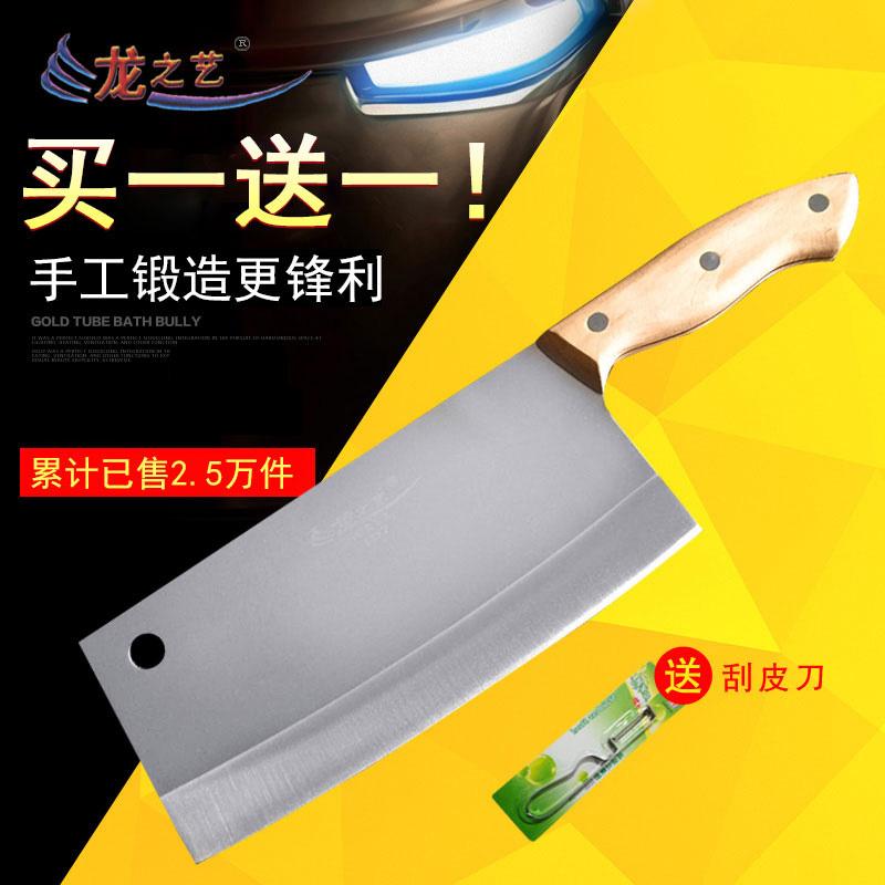 龍之藝菜刀家用 鍛打切片刀不鏽鋼廚房刀具廚師刀切菜刀切肉刀