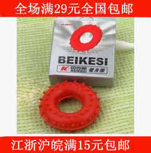 Backus brand high-grade hand exercise circles Grip strength exercise circle red grips the wrist