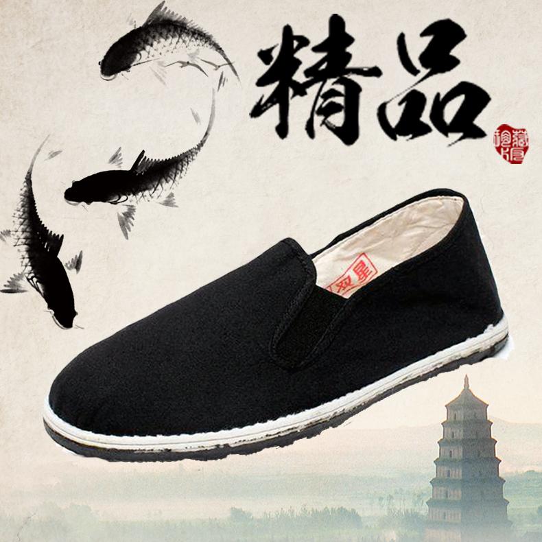 �p星正品夏季�腥诵�老北京布鞋爸爸中年男黑布鞋透�庑�子老人鞋