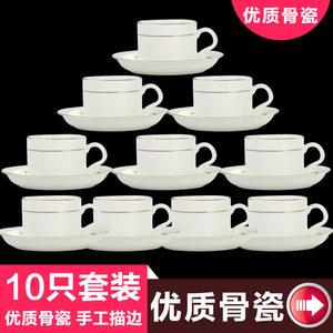 泥火匠 欧式骨瓷咖啡杯碟套装 简约金边咖啡杯10只装 陶瓷咖啡杯