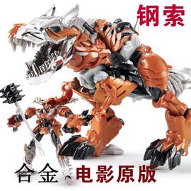 合金版變形玩具4金剛專區鋼索霸王龍3C恐龍模型男孩兒童玩具禮物圖片