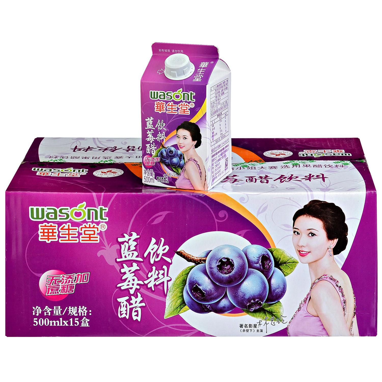 ~天貓超市~華生堂藍莓 醋 飲料500ml^~15盒整箱非碳酸飲料 涼茶
