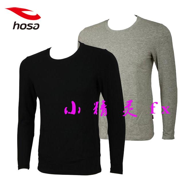 hosa浩沙保暖内衣舒适棉木莫代尔男士单件打底上衣秋衣 111711101