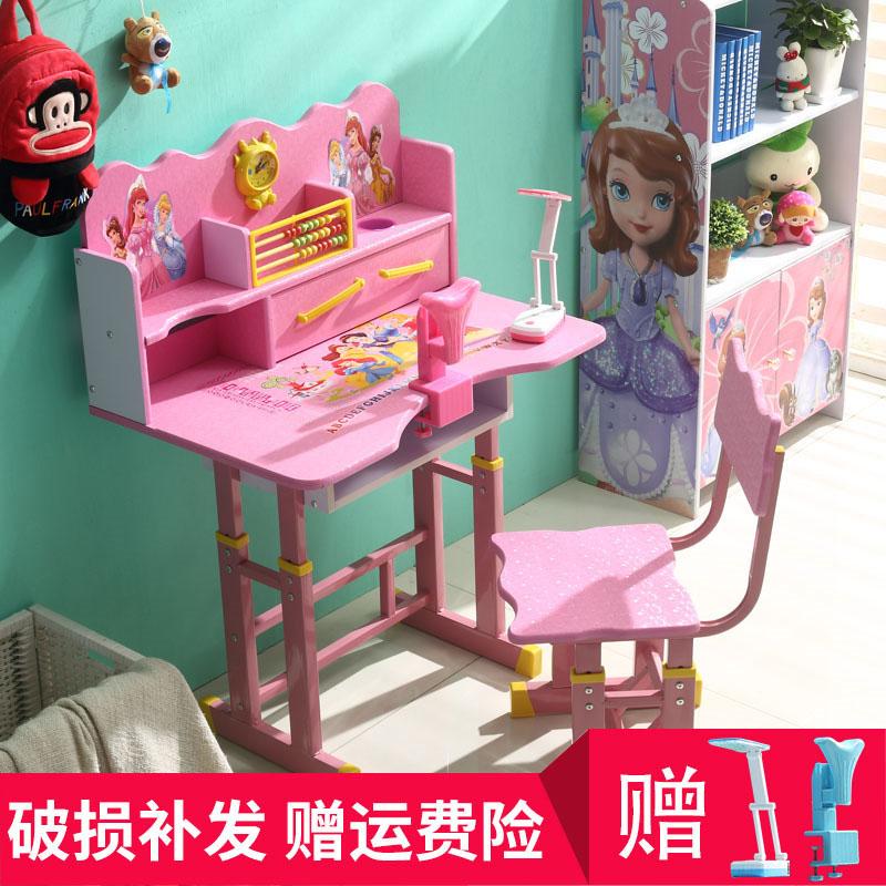 兒童書桌寫字桌可升降小學生桌椅套裝小孩課桌椅家用寫字台學習桌