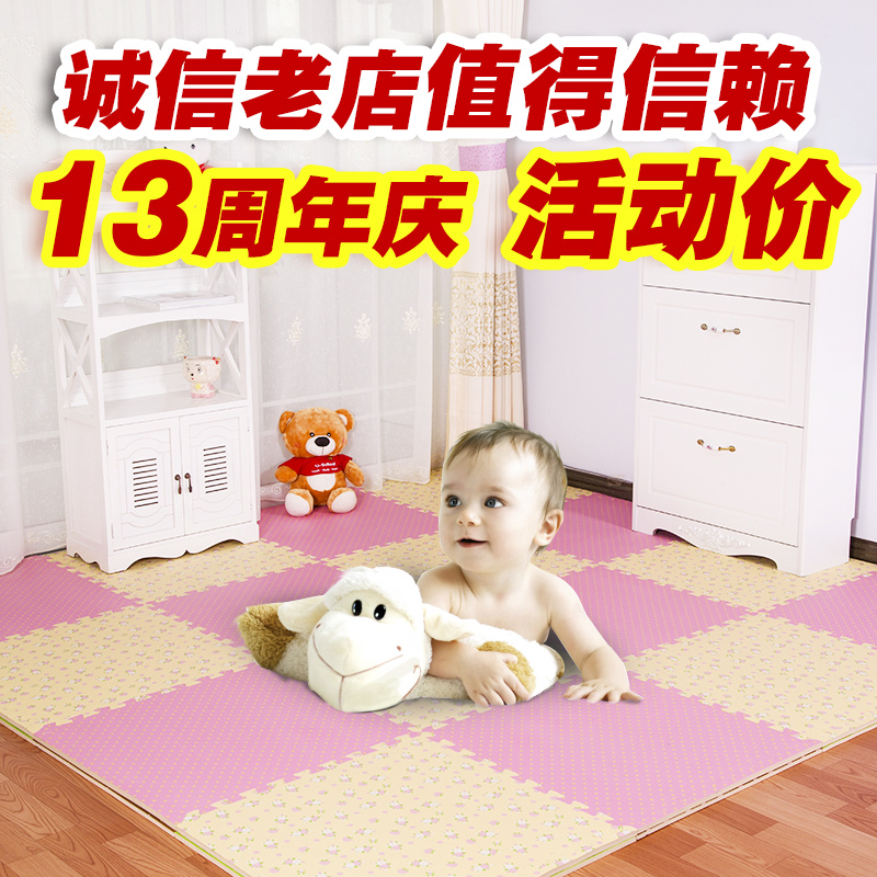 寶寶爬行墊拚接爬爬墊 大號地板墊 田園風 拚圖兒童泡沫地墊子
