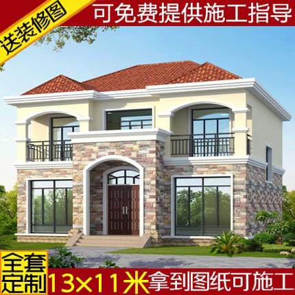 经济型农村自建房别墅图纸二层盖楼房户型建筑设计全套施工图方案