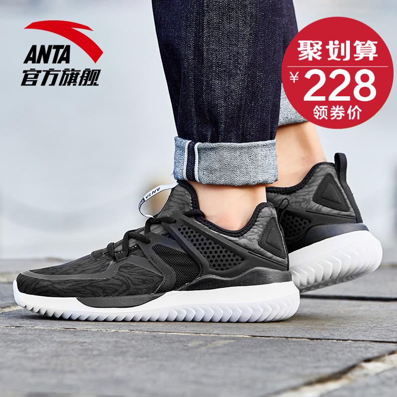 Тихо наступать мужская обувь обувь casual новая весна статья черный уютный легкий тенденция досуг случайный спортивной обуви мужчина
