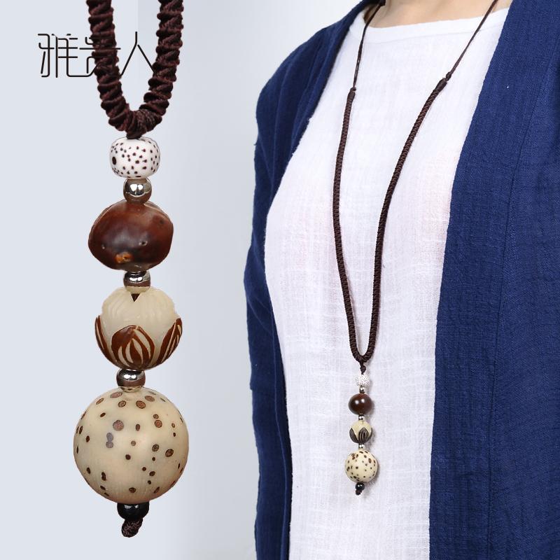 雅貴人千眼菩提項鏈女配飾民族風複古毛衣鏈長款女百搭掛件裝飾品