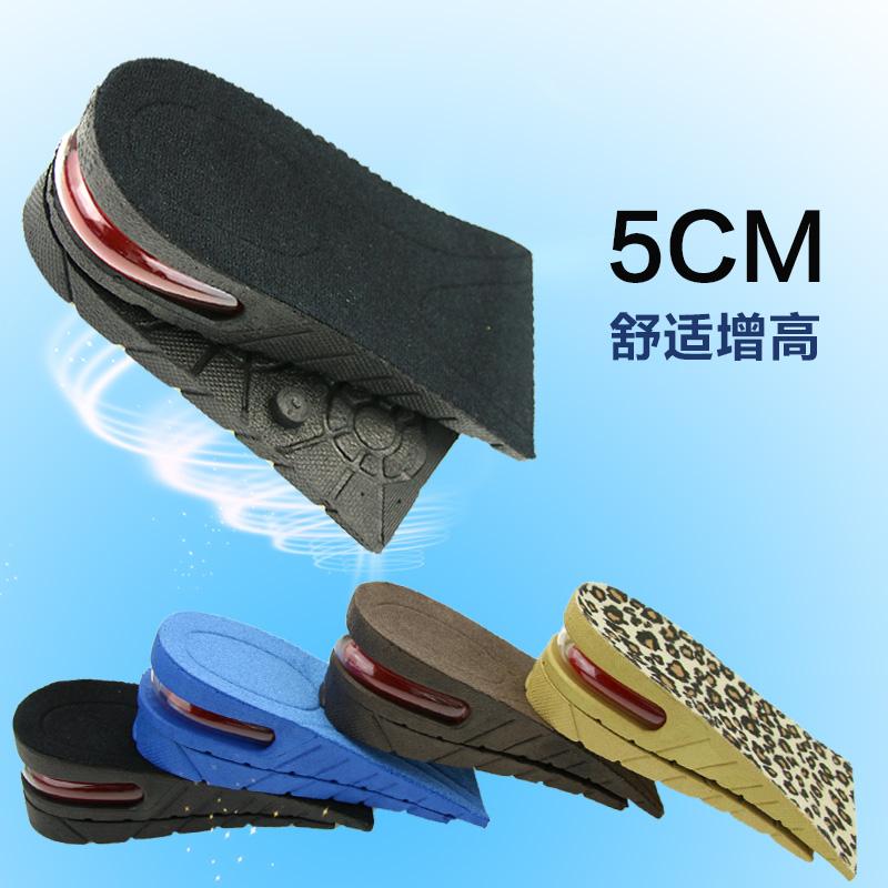 宜高气垫增高鞋垫隐形内增高后半垫运动半垫3/5cm男式女式内鞋垫