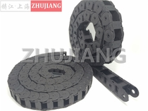Nylon Drag chain tank chain plastic wiring chain engineering reinforced wire Towing chain 10 18 25 35 series