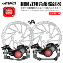 Mountain Car Disc brake clamp bicycle disc brake mechanical disc brake brakes G3 Disc Road car disc