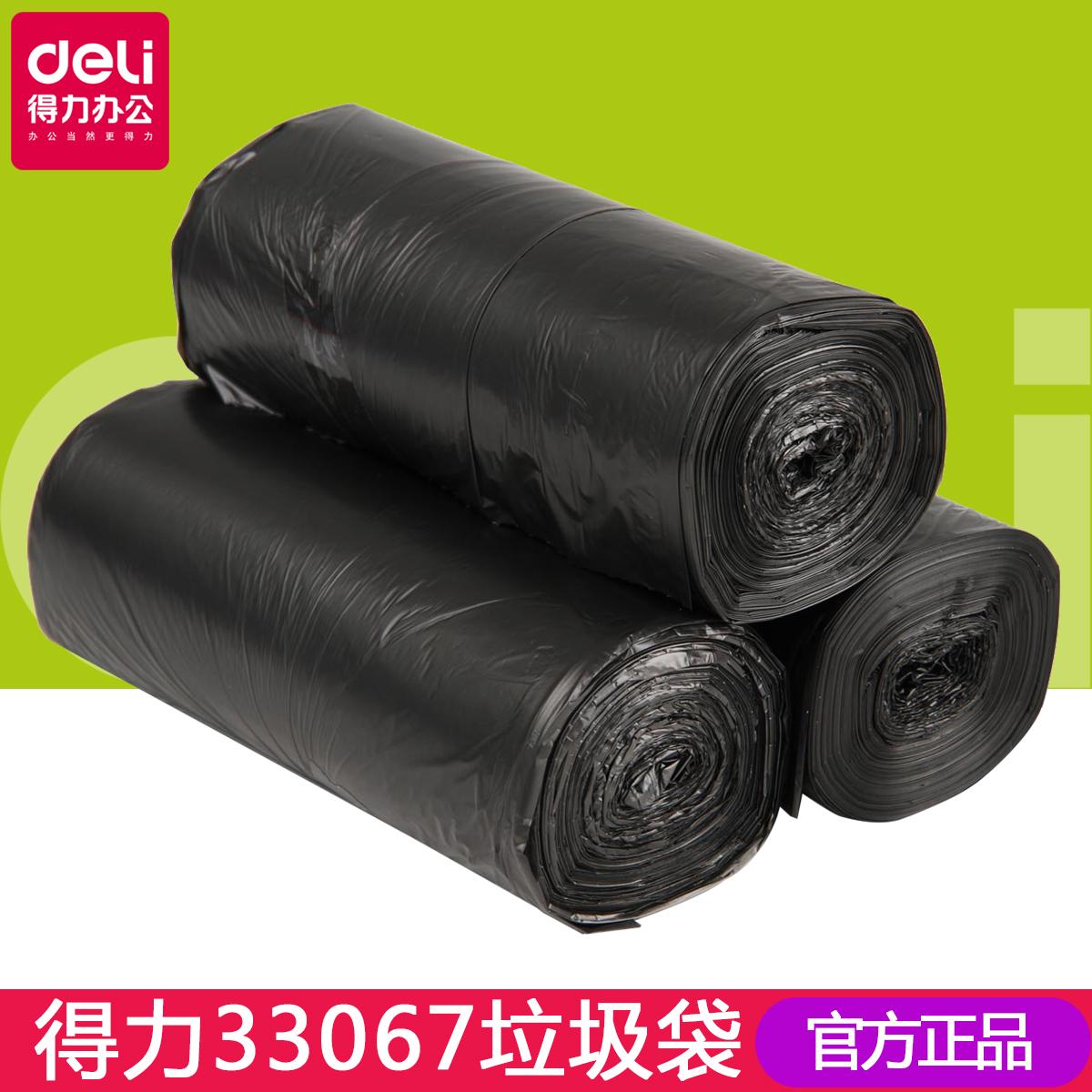 Компетентный 33067 черный мешки для мусора 45*55CM жесткий хорошо точка перерыв стиль мешки для мусора 1 пакет 3 объем 90 только установлен