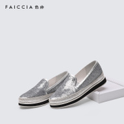 Faiccia/-non-Lok Fu 2016 spring shoes women's flat shoes glitter pedal lazy shoes 2903
