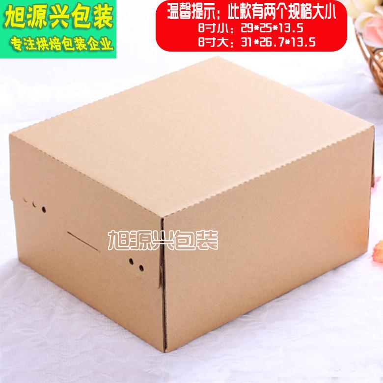 带装刀叉内格蛋糕盒/无印刷环保西点盒/长方形蛋糕盒/ 8寸