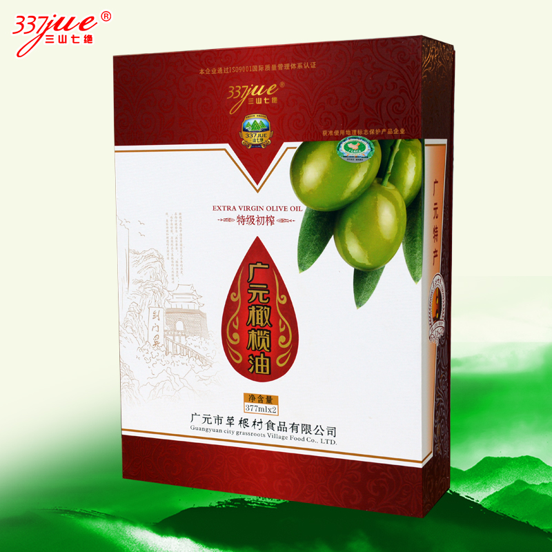 Sanshan Qijue extra virgin olive oil gift box 377ml * 2 bottles of Guangyuan specialty gifts for family and friends