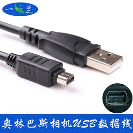 YYL适用奥林巴斯EPL1 EPL2 E-PL2 EPL3 E-PL3 U7000 U7020 U8000 U9000 X-940 X960 SP-720UZ相机USB数据线