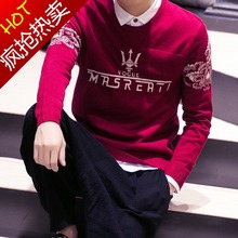 Autumn outfit new men sweater sweater Japanese literary restoring ancient ways clear fresh air sweater set of head unlined upper garment of cotton render