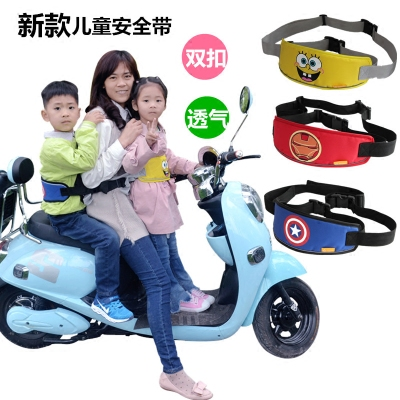 Riding electric scooter child safety belts, baby anti-fall protection with battery car, child seat straps