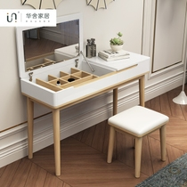 Nordic Flip Dresser Makeup stool combination simple modern paint bedroom small type mini multifunctional makeup table