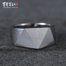 Bao cheng silver in one hundred Silver ring S925 silver euramerican fashion frosted personality domineering man silent ring