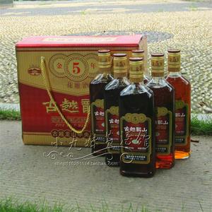 绍兴古越龙山金五年 花雕酒金5年 500ML*6瓶黄酒   江浙沪包邮