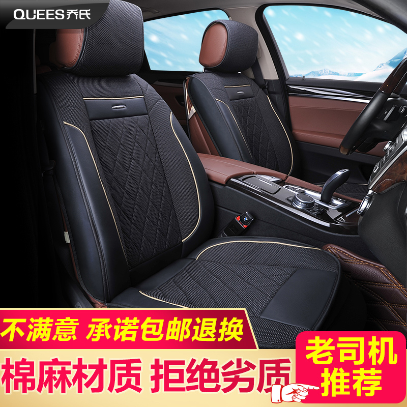 Автомобиль крышка все включено чехлы четыре сезона универсальный карола фокс jetta магнит лето автомобиль подушка подушка