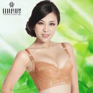 Mu Yi five U-breasted sexy adjustable bra side income Furu thin mold cup bra gather Underwear Underwear Female