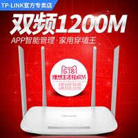 TP-LINK маршрутизация устройство беспроводной домой надеть стена WIFI высокоскоростной 5G надеть стена король tplink умный свет хорошо 1200M