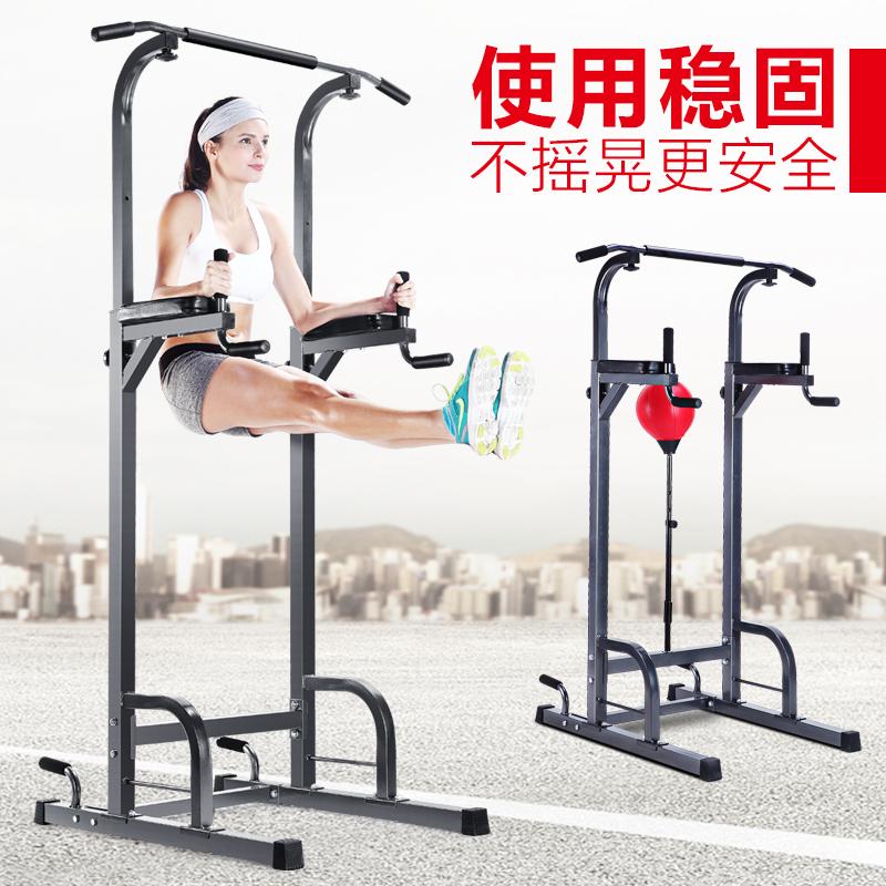 領騰引體向上器室內單杠多 家用健身鍛煉器材單雙杠訓練機提升