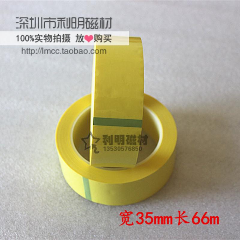 Светло изоляция лента 35mm*66m высокая температура мощный трудновоспламеняющийся трансформатор лента частица для женского имени тянуть лента