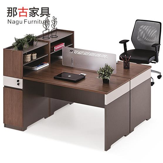 那古办公家具