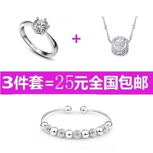 Special promotions 3 woolly Swiss diamond ring + 9 bead transshipment + transport bead bracelet pendant with chain
